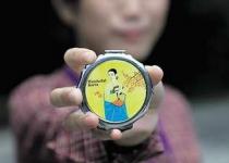 변혁 이끄는 북한 여성들